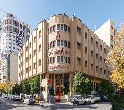هتل پارسيان شيراز