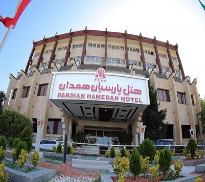 Parsian Hamedan Hotel