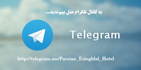 The best: spa telegram channel