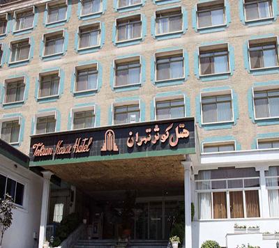 Parsian Kowsar,Tehran Hotel