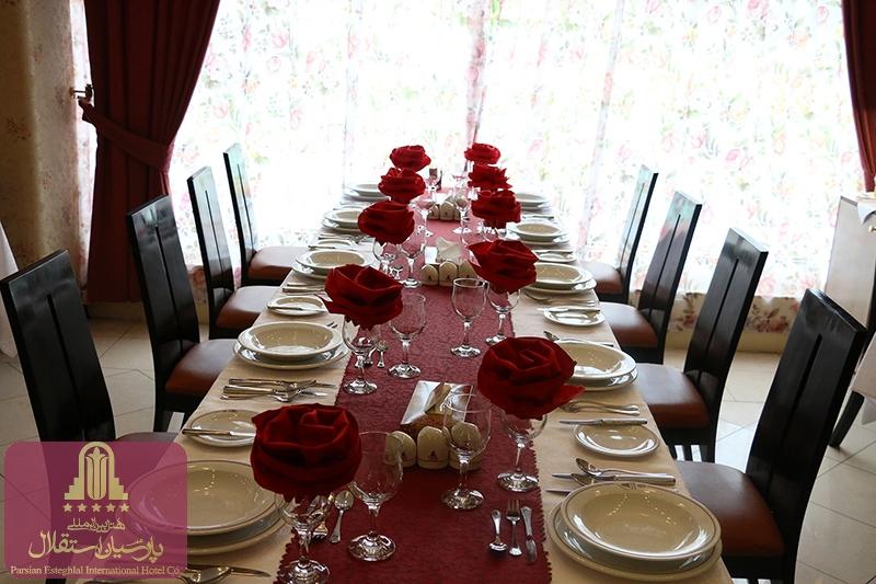 Rose Restaurant Parsian Esteghlal International Hotel